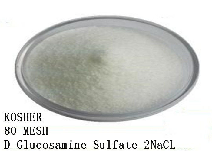 38899 05 7 D Glucosamine Sulfate 80 MESH 2NaCL Sodium Chloride KOSHER Approved
